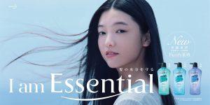"""花王 """"essential""""graphic"""